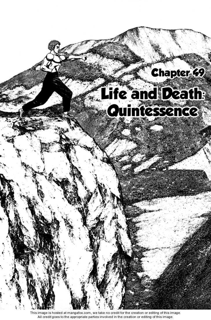 Koukou Tekkenden Tough 49 Page 1