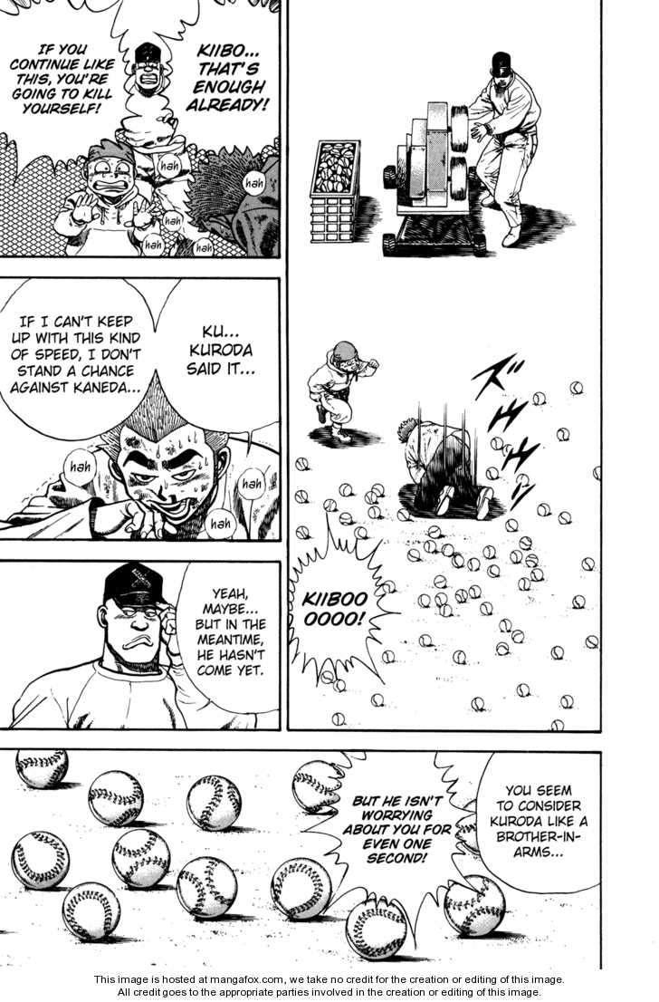 Koukou Tekkenden Tough 61 Page 3