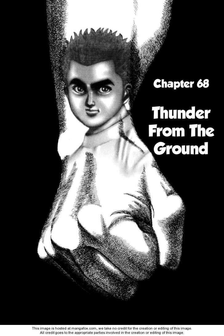 Koukou Tekkenden Tough 68 Page 2