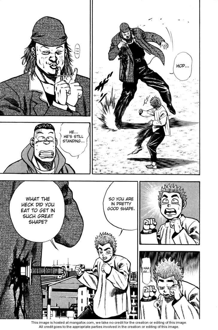 Koukou Tekkenden Tough 75 Page 5