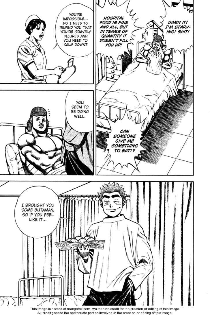 Koukou Tekkenden Tough 76 Page 3