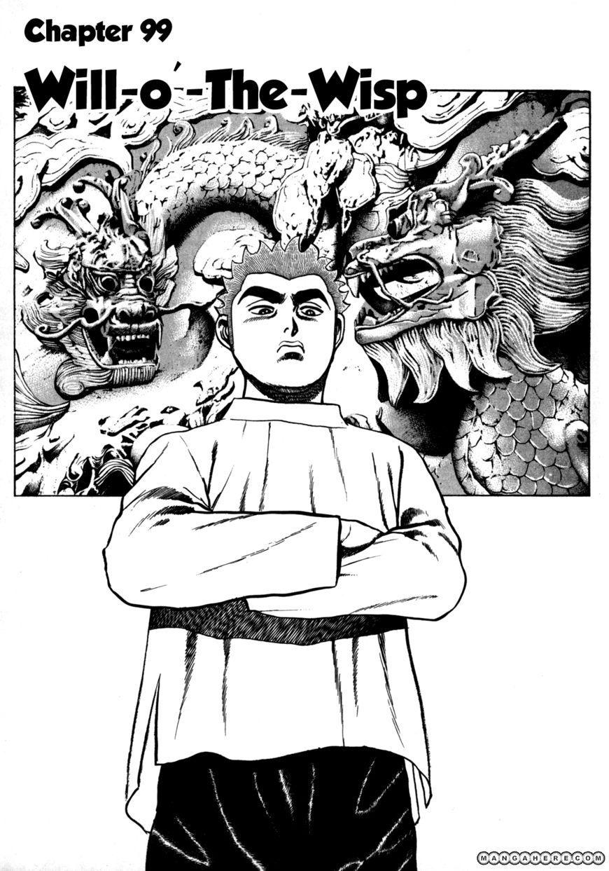 Koukou Tekkenden Tough 99 Page 1