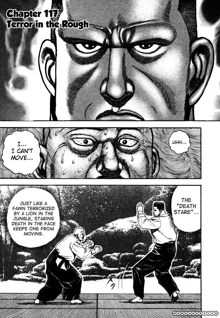 Koukou Tekkenden Tough 117 Page 1
