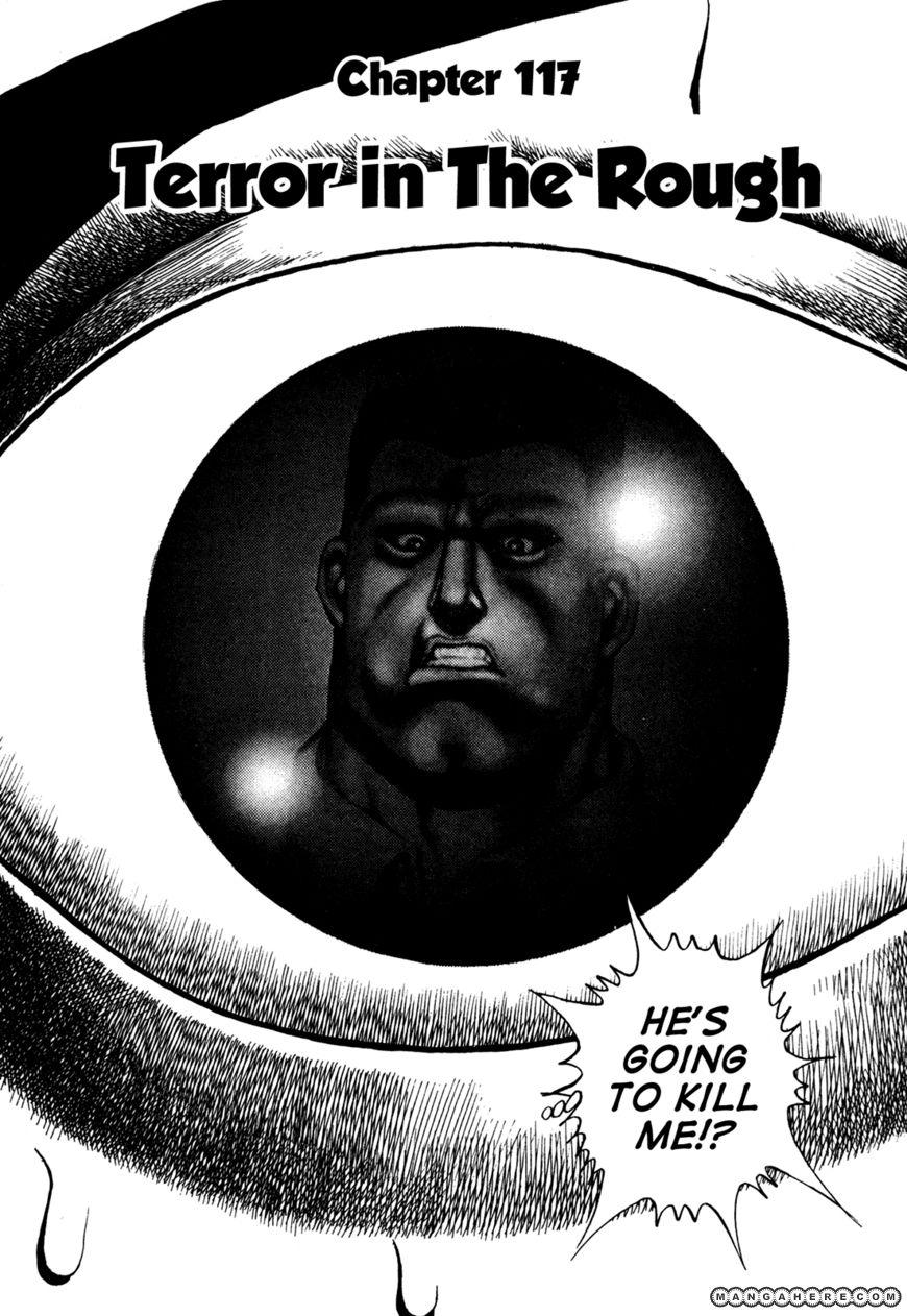 Koukou Tekkenden Tough 117 Page 2