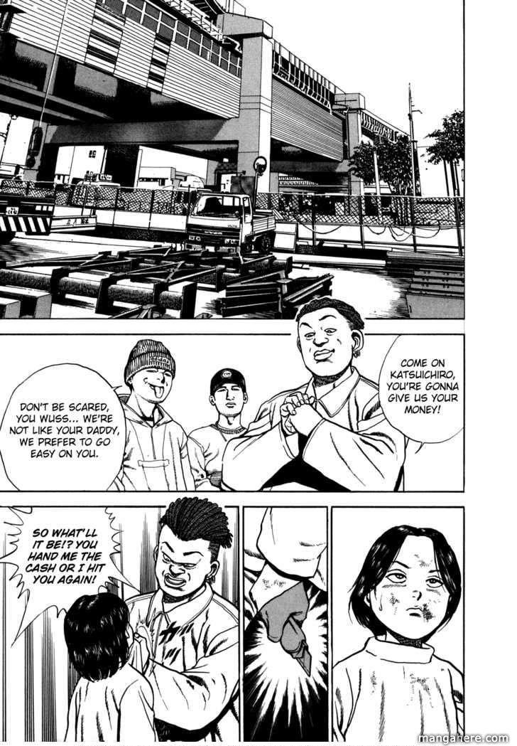 Koukou Tekkenden Tough 130 Page 3