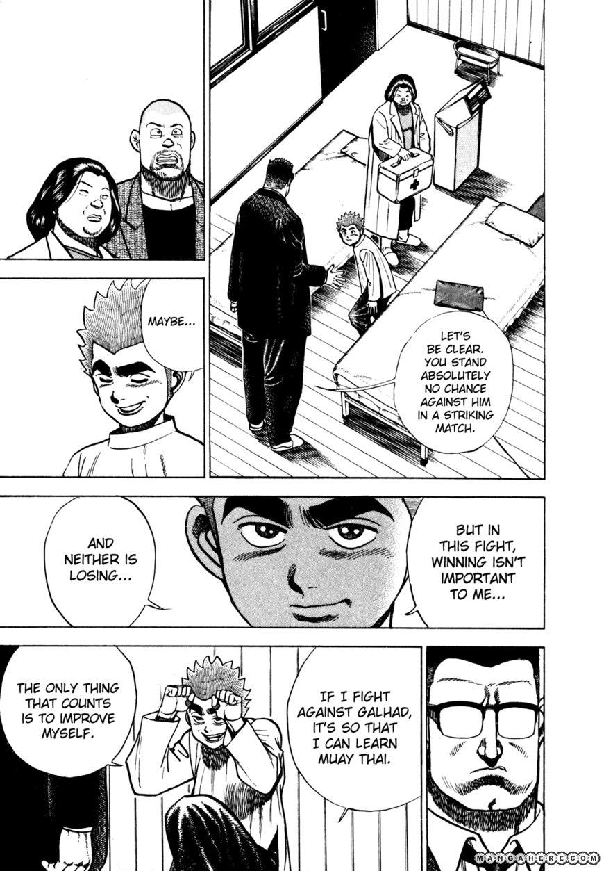 Koukou Tekkenden Tough 162 Page 3
