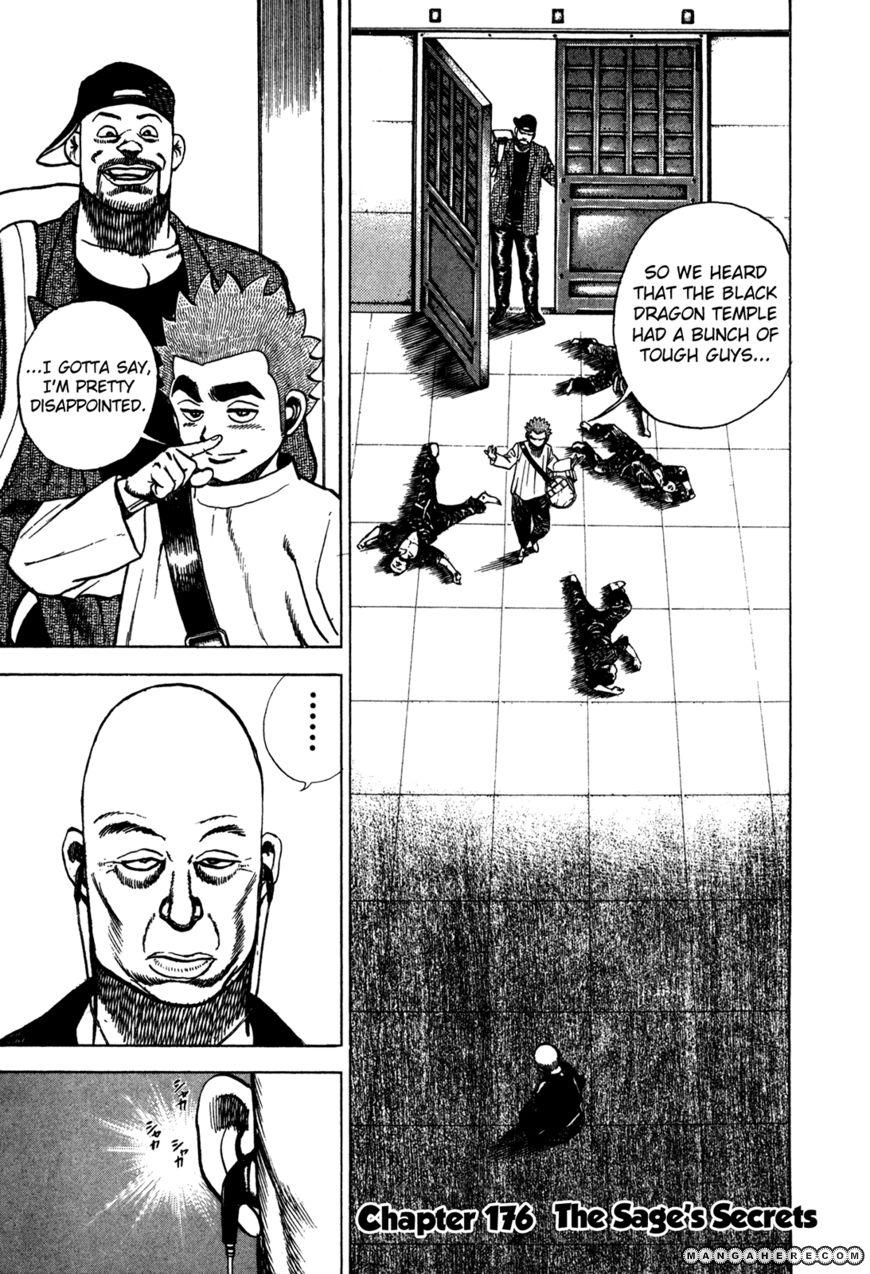 Koukou Tekkenden Tough 176 Page 1