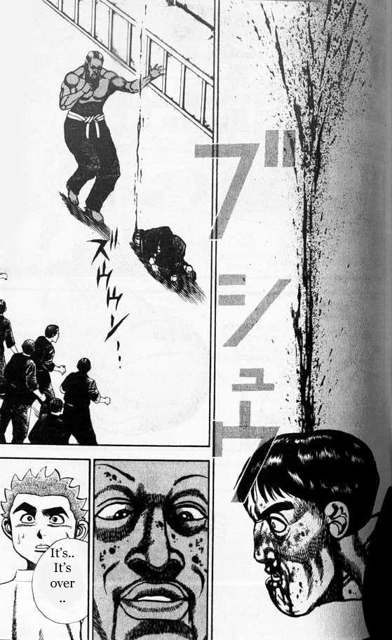 Koukou Tekkenden Tough 187 Page 3