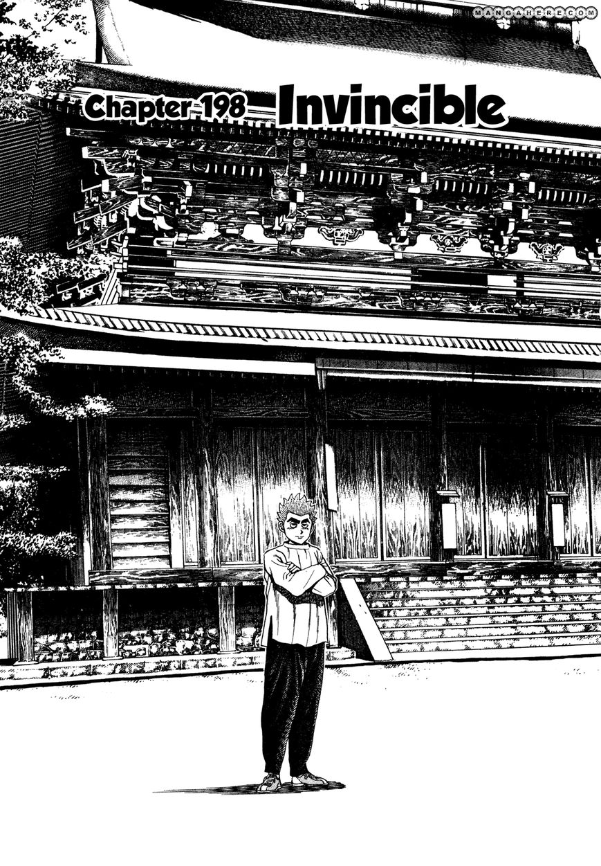 Koukou Tekkenden Tough 198 Page 1