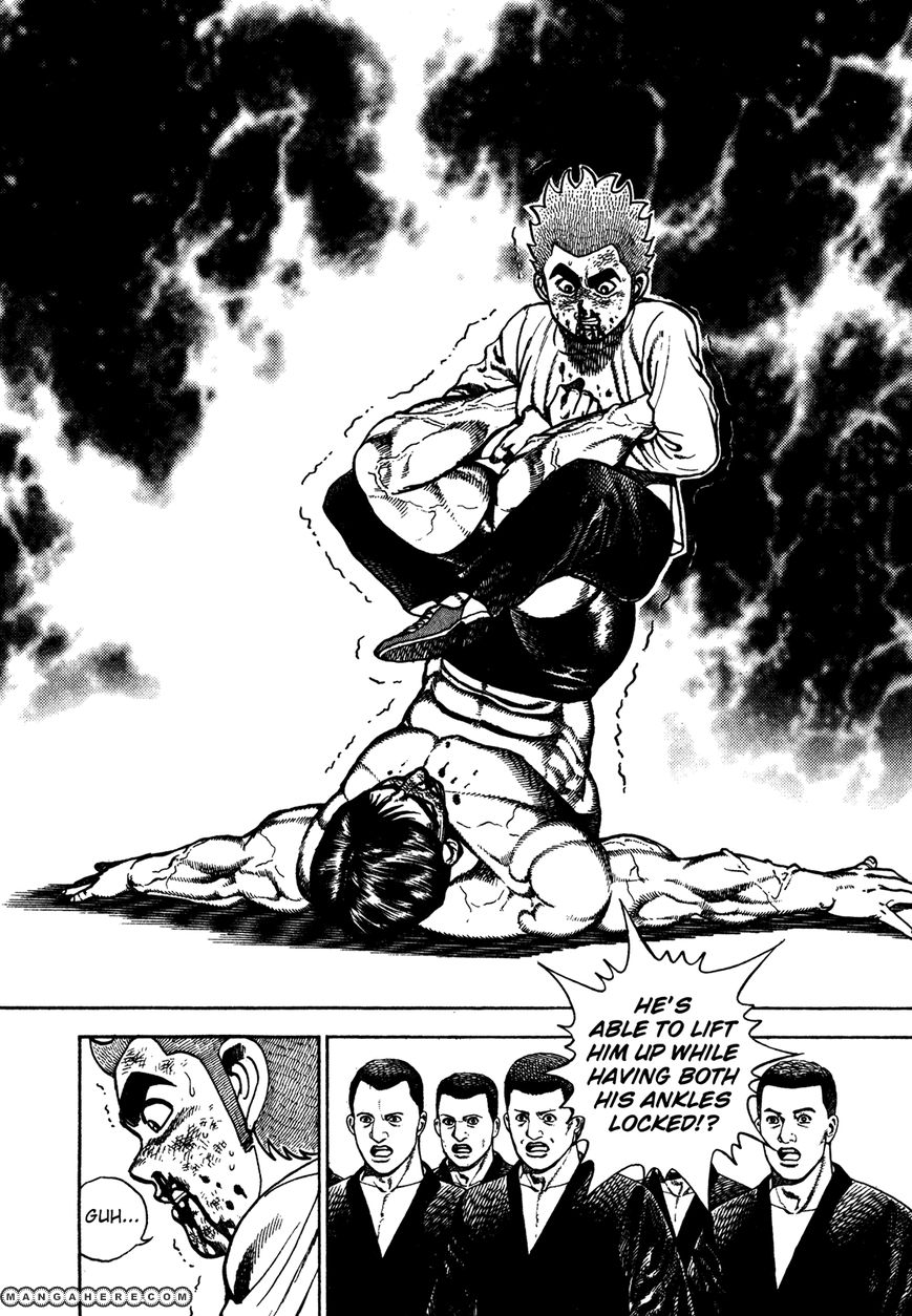 Koukou Tekkenden Tough 198 Page 2