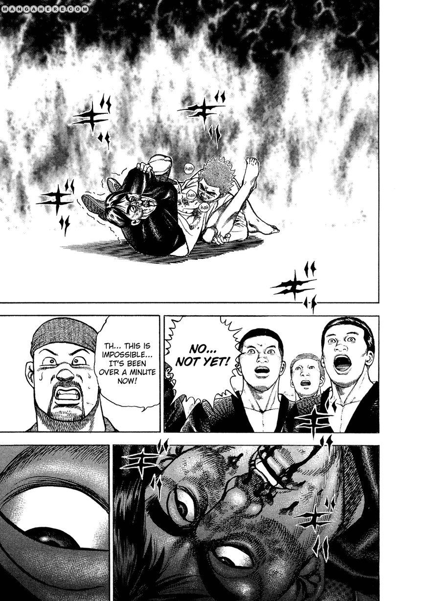 Koukou Tekkenden Tough 204 Page 2
