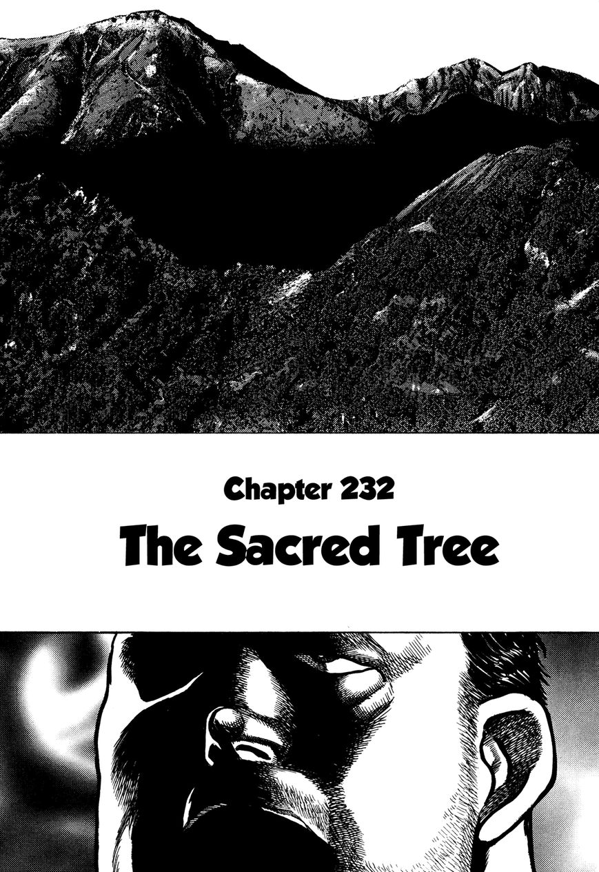 Koukou Tekkenden Tough 232 Page 1