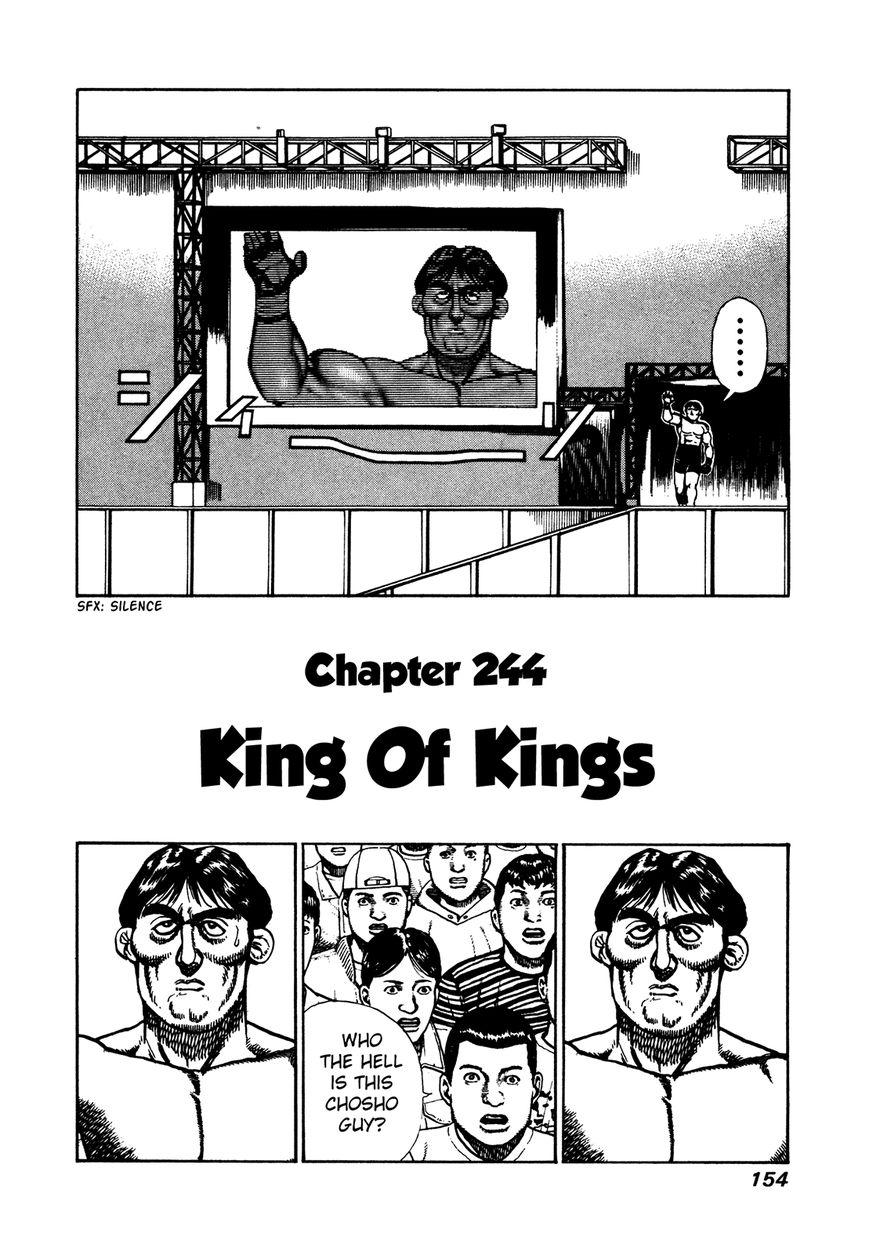 Koukou Tekkenden Tough 244 Page 2