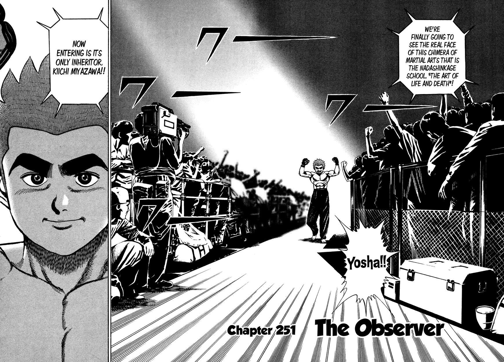 Koukou Tekkenden Tough 251 Page 2