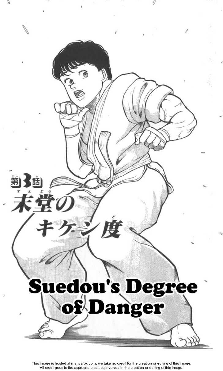 Grappler Baki 3 Page 1