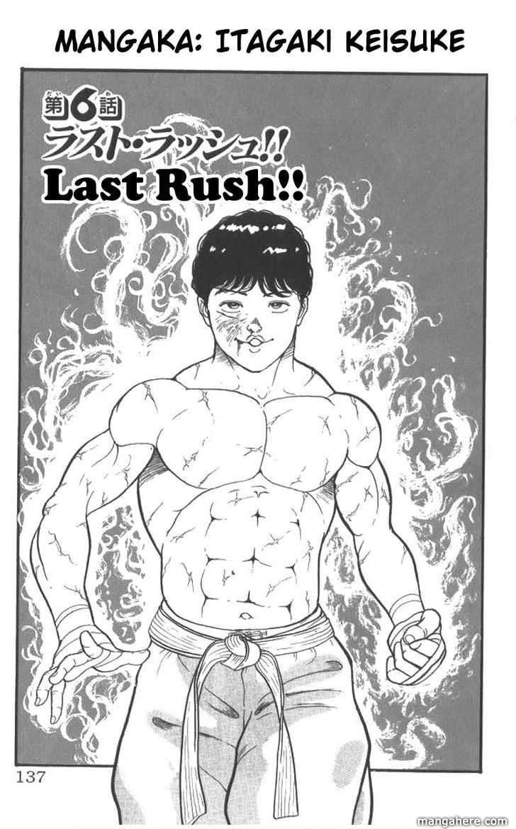 Grappler Baki 6 Page 1