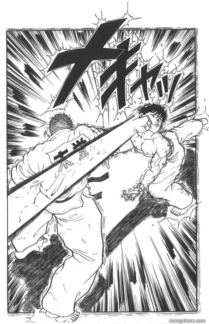 Grappler Baki 6 Page 2