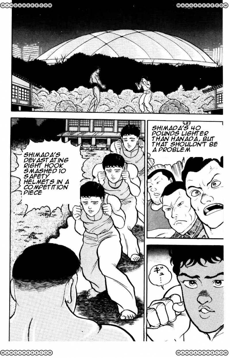 Grappler Baki 29 Page 2