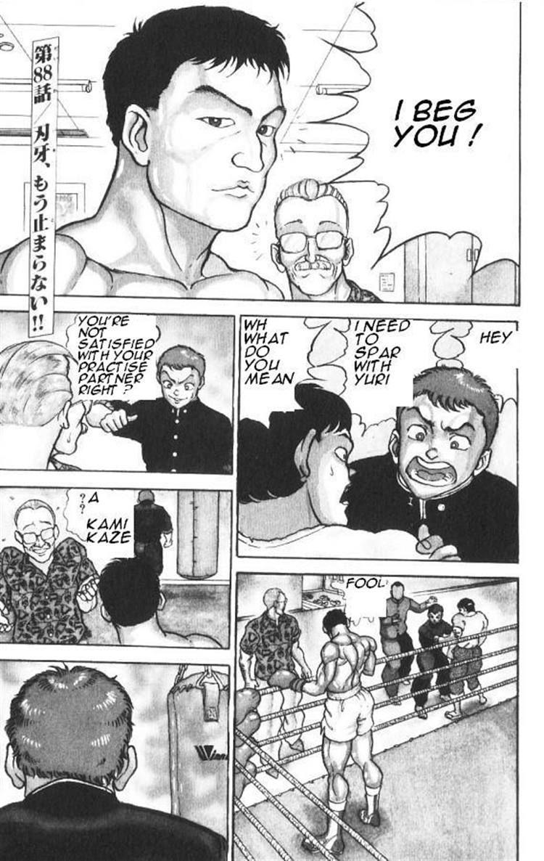 Grappler Baki 88 Page 1
