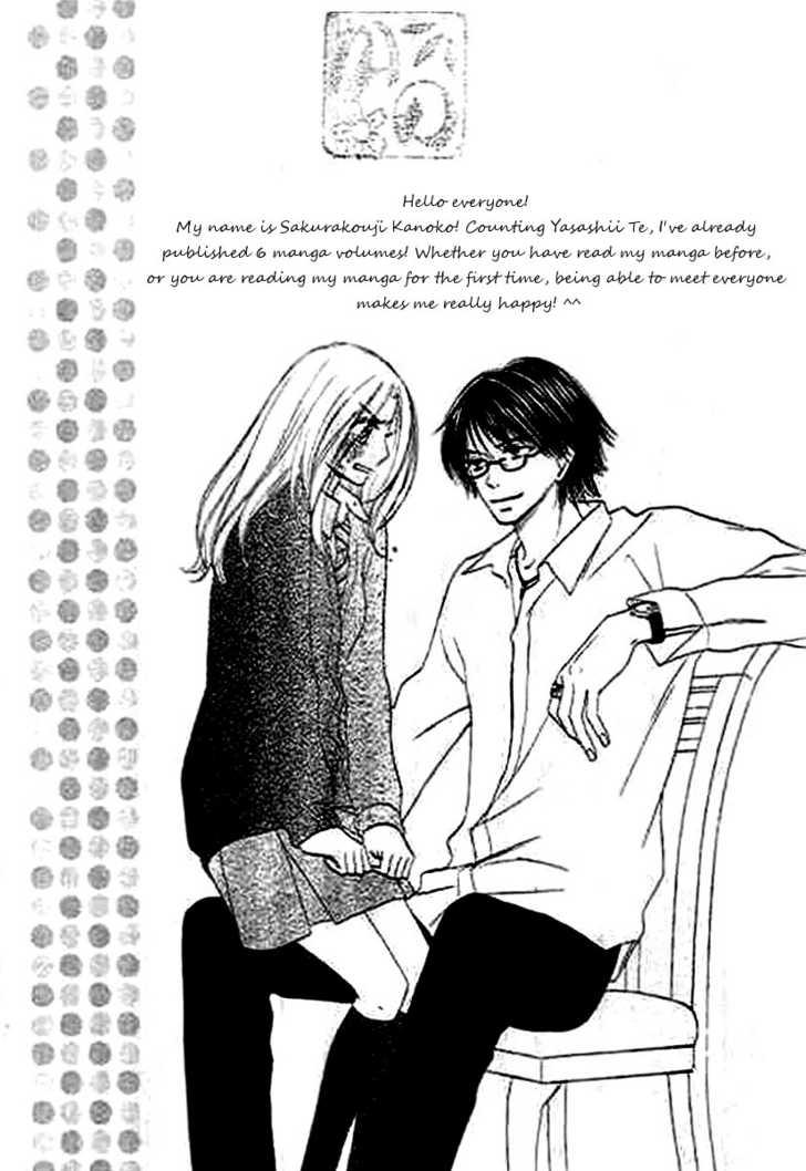 Yasashii Te 1 Page 2