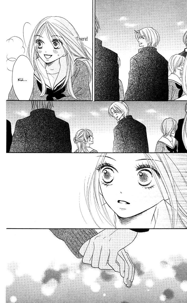 Yasashii Te 4 Page 4