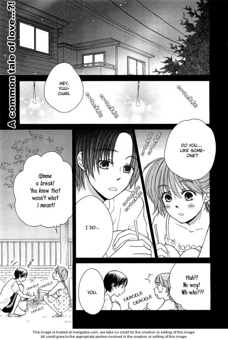 Your Cuteness 2 Page 2