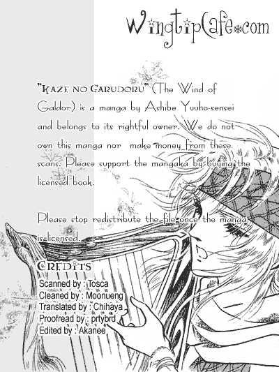 Kaze no Galdor 3 Page 1