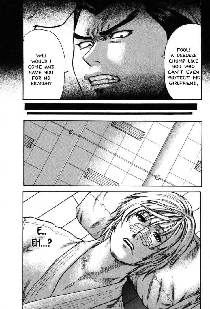 Karate Shoukoushi Kohinata Minoru 2 Page 3