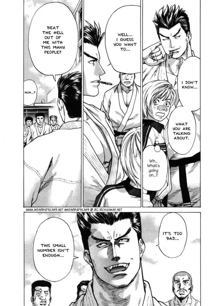 Karate Shoukoushi Kohinata Minoru 3 Page 3