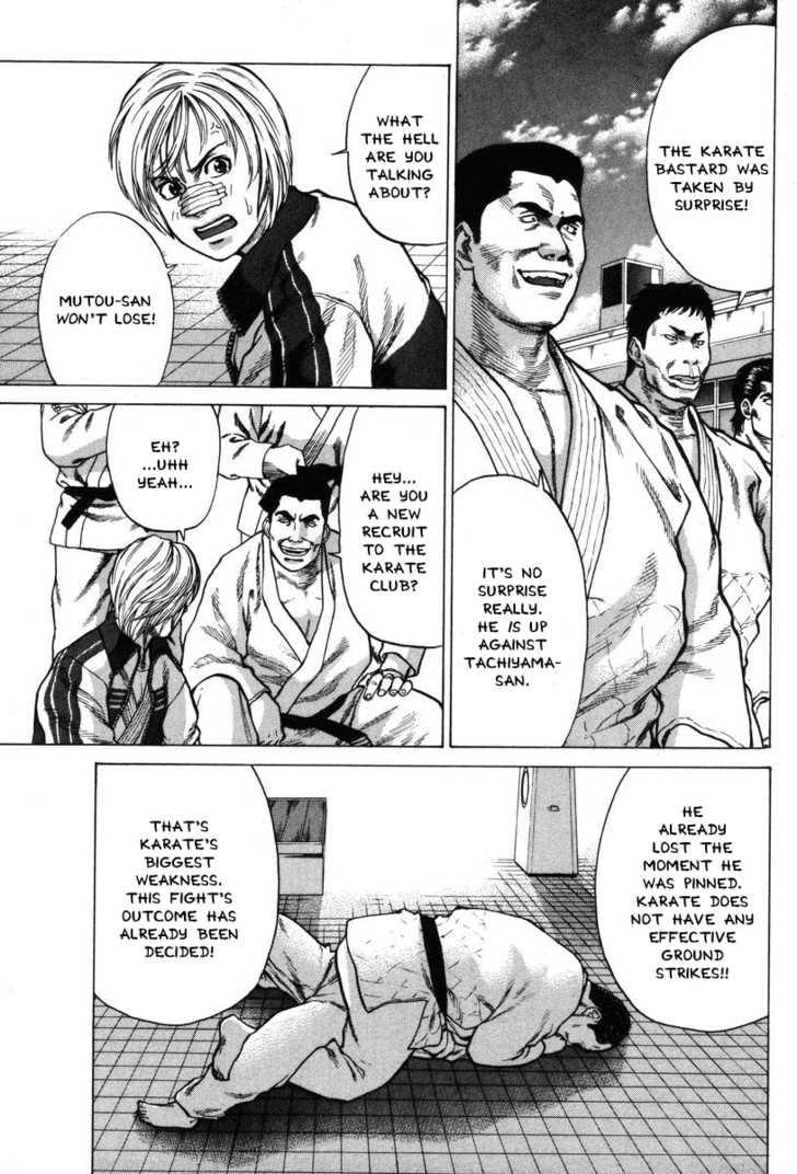 Karate Shoukoushi Kohinata Minoru 4 Page 2