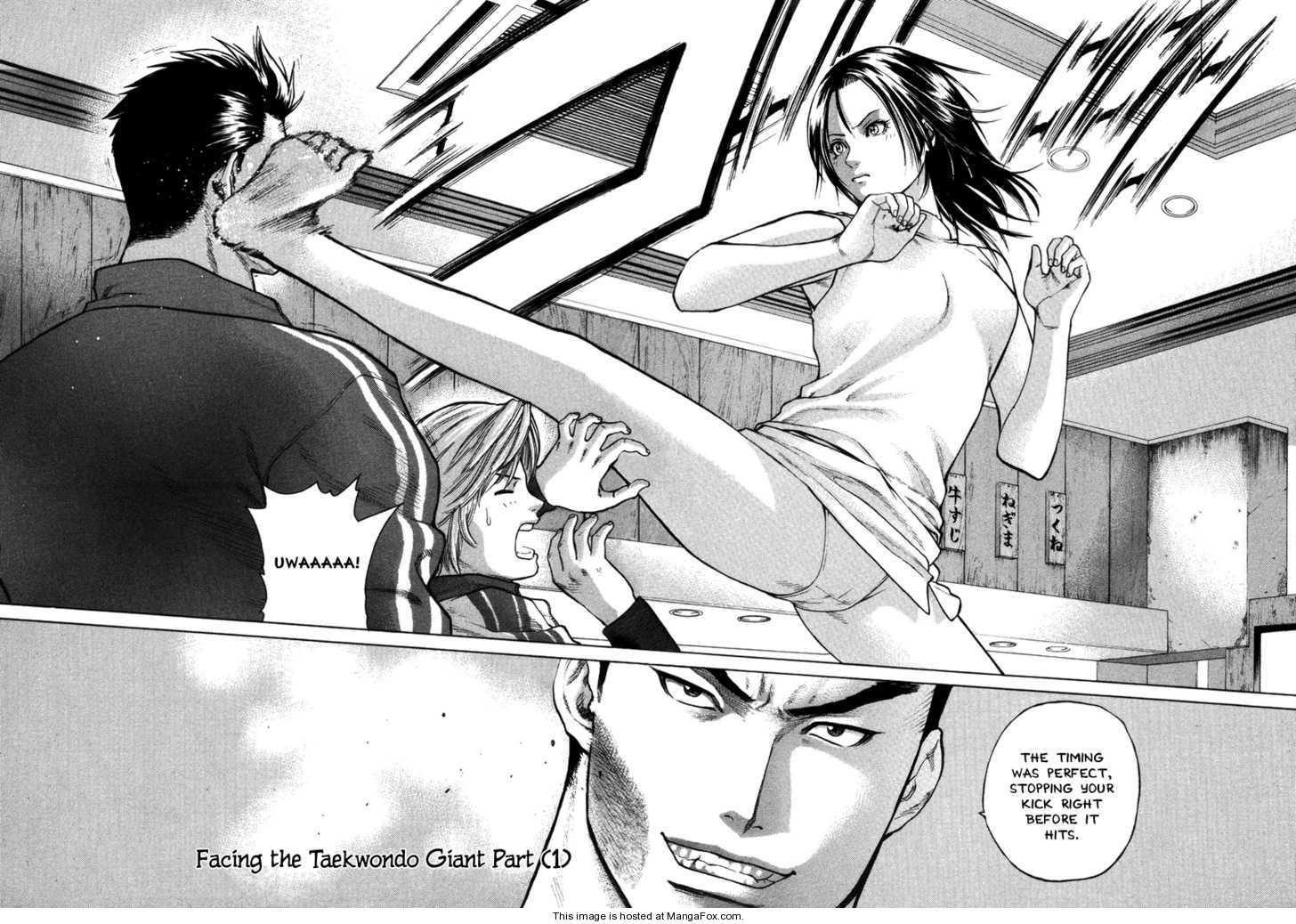 Karate Shoukoushi Kohinata Minoru 7 Page 2