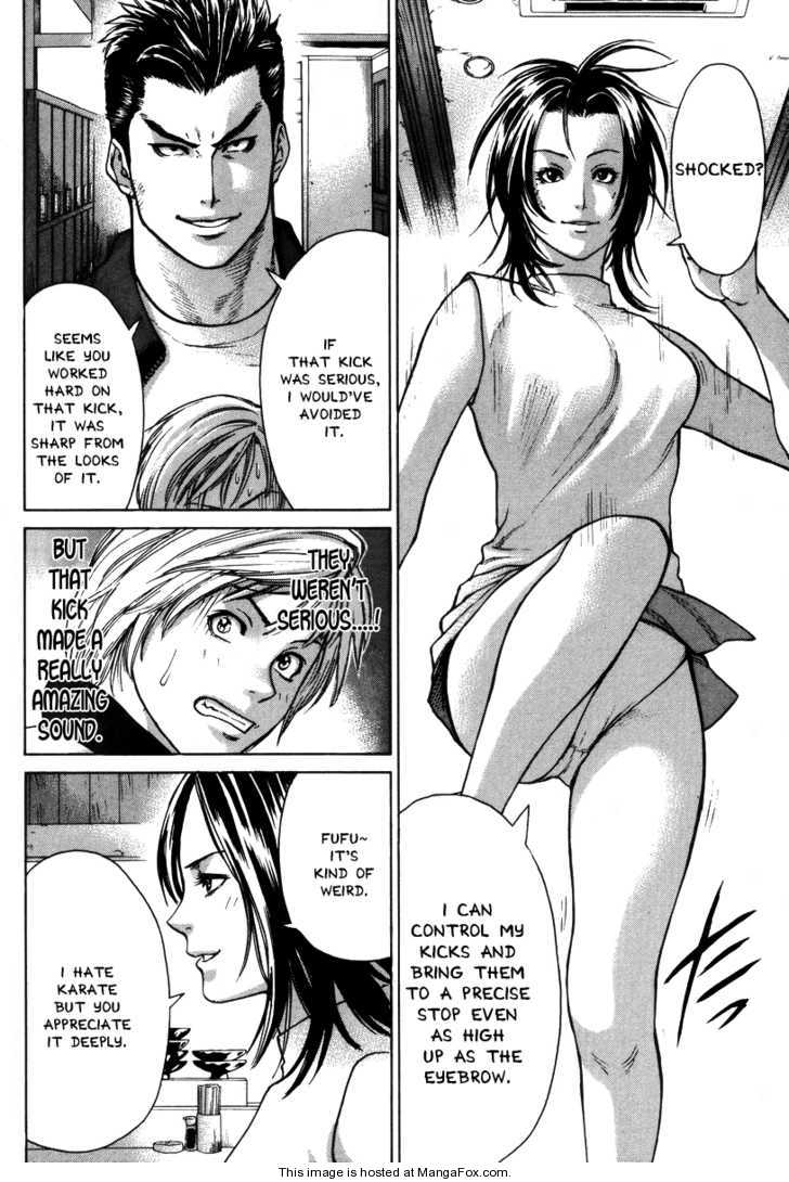 Karate Shoukoushi Kohinata Minoru 7 Page 3