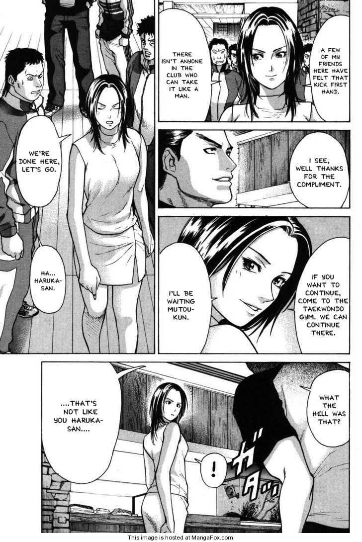 Karate Shoukoushi Kohinata Minoru 7 Page 4