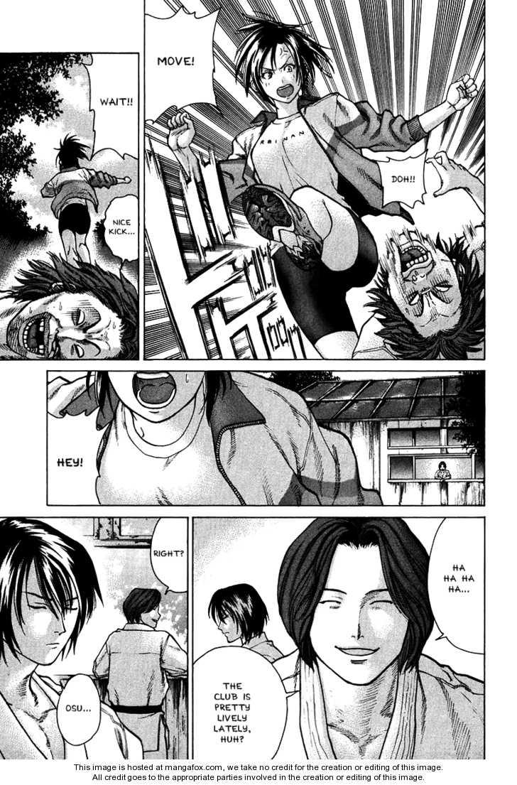 Karate Shoukoushi Kohinata Minoru 11 Page 5