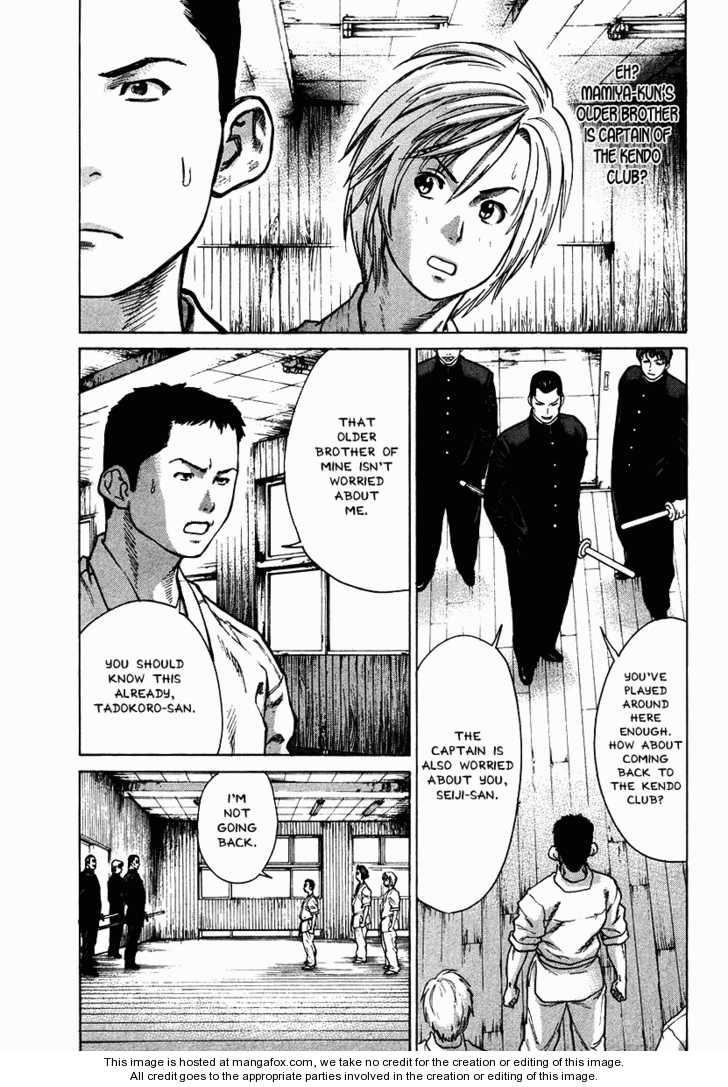 Karate Shoukoushi Kohinata Minoru 12 Page 3