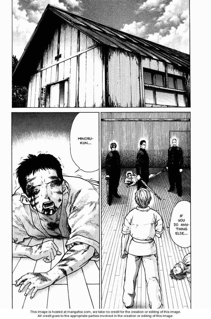 Karate Shoukoushi Kohinata Minoru 13 Page 2