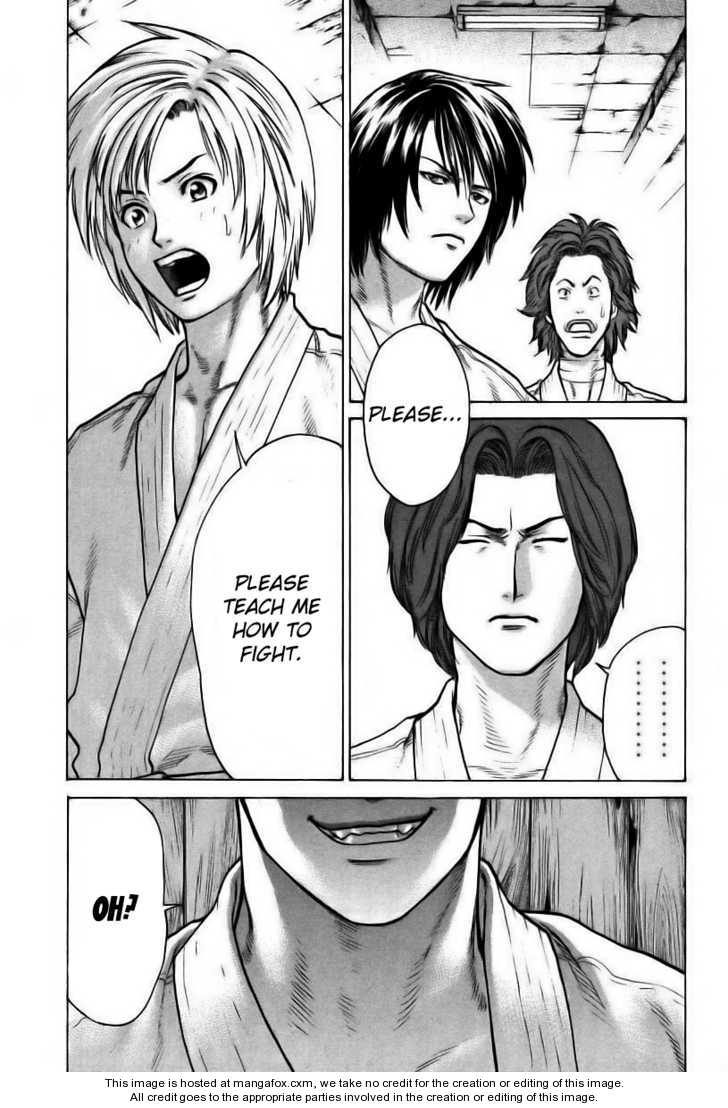 Karate Shoukoushi Kohinata Minoru 18 Page 2