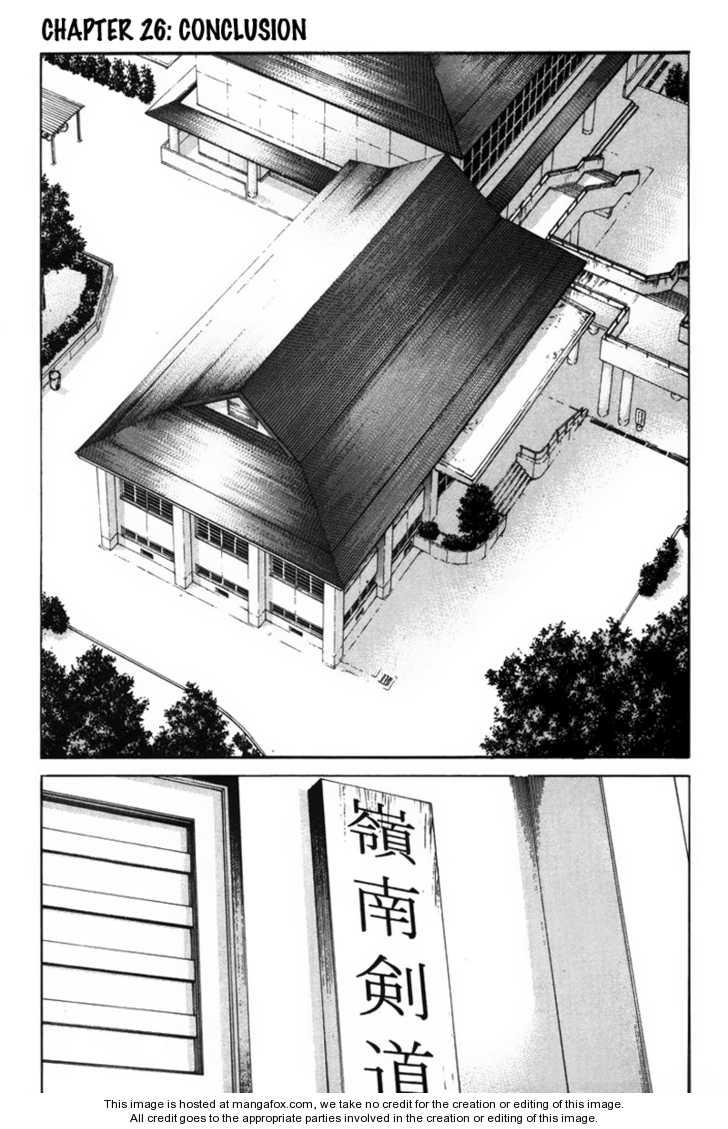 Karate Shoukoushi Kohinata Minoru 26 Page 3