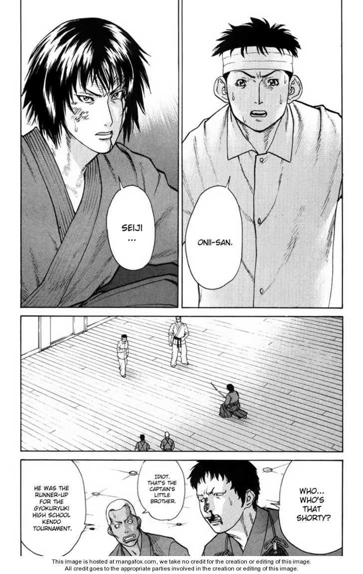 Karate Shoukoushi Kohinata Minoru 29 Page 3