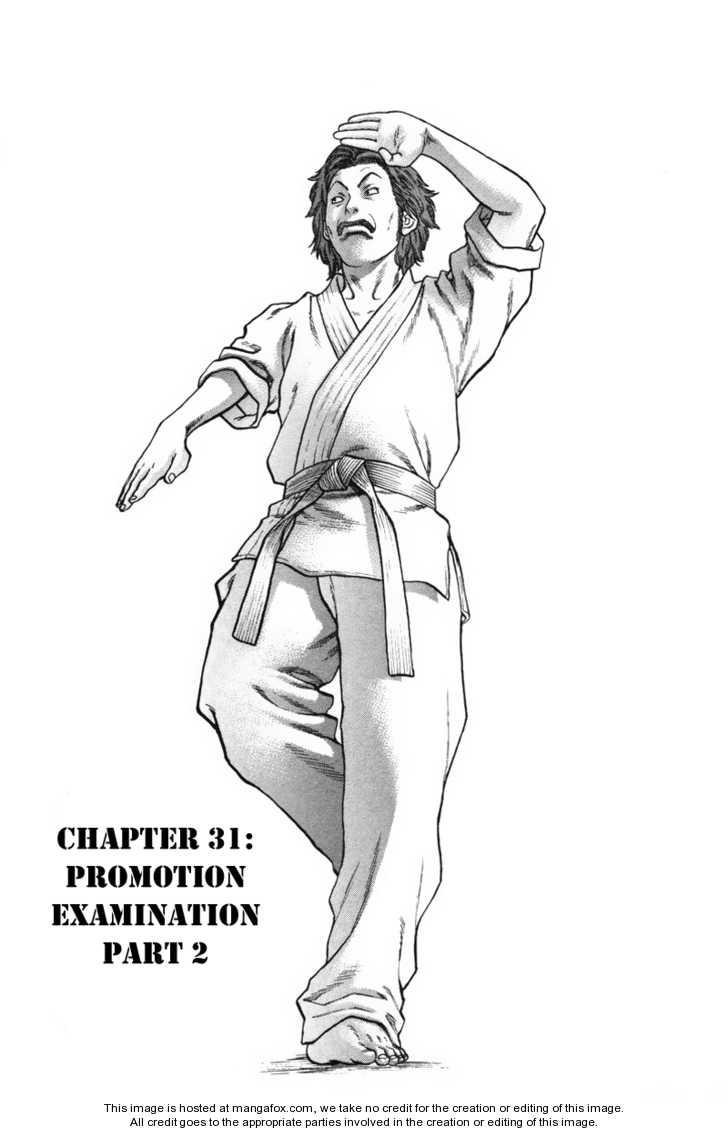 Karate Shoukoushi Kohinata Minoru 31 Page 2
