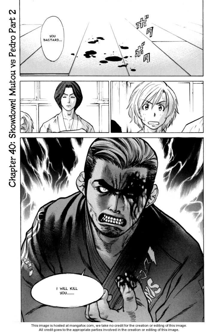 Karate Shoukoushi Kohinata Minoru 40 Page 1