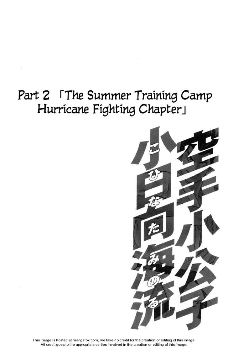 Karate Shoukoushi Kohinata Minoru 41 Page 2