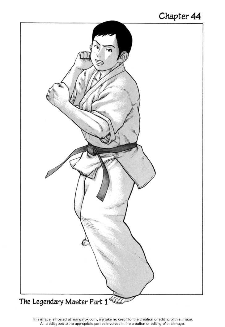 Karate Shoukoushi Kohinata Minoru 44 Page 2