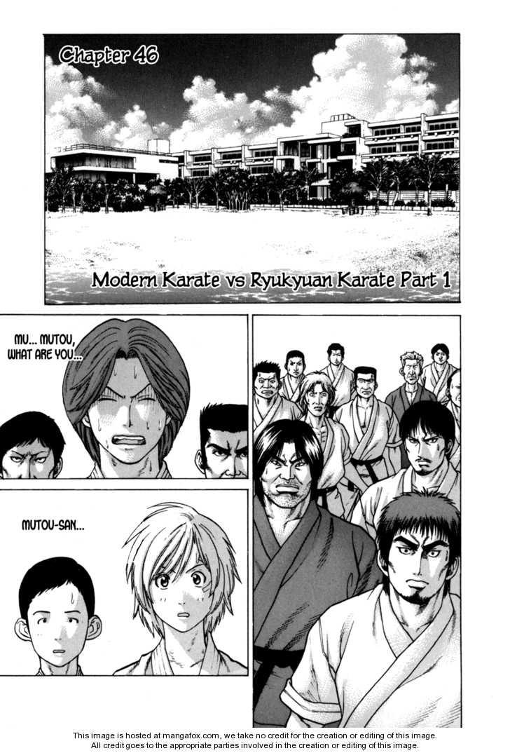 Karate Shoukoushi Kohinata Minoru 46 Page 2