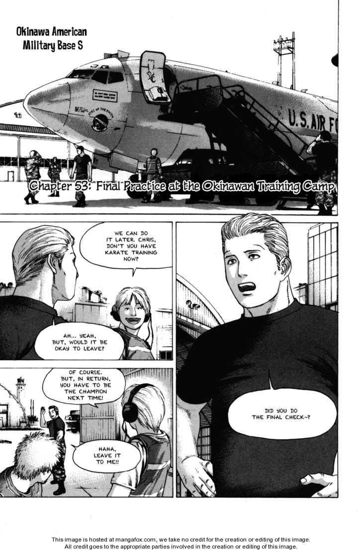 Karate Shoukoushi Kohinata Minoru 53 Page 2