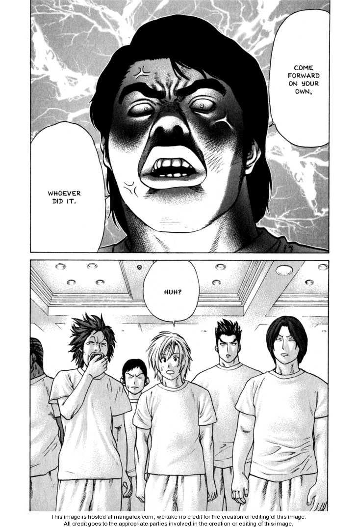 Karate Shoukoushi Kohinata Minoru 55 Page 2