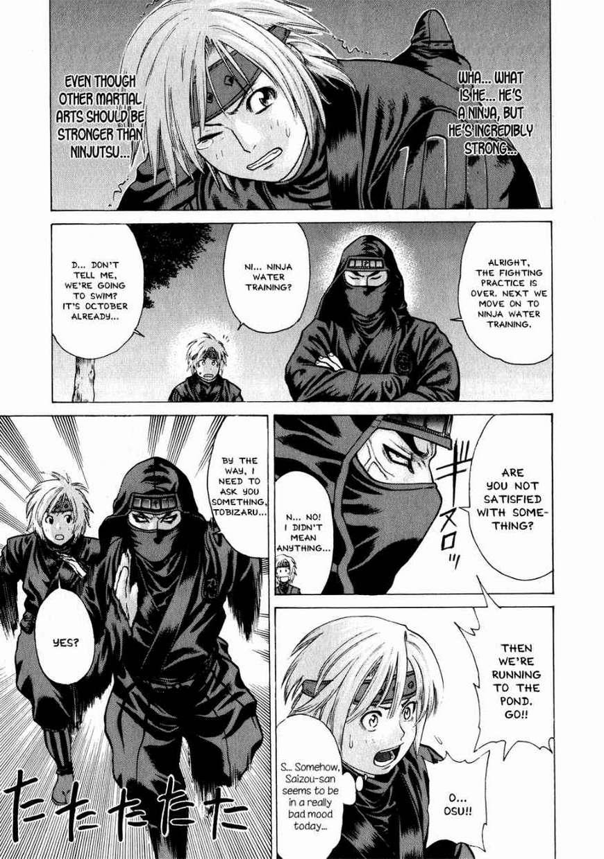 Karate Shoukoushi Kohinata Minoru 70 Page 3