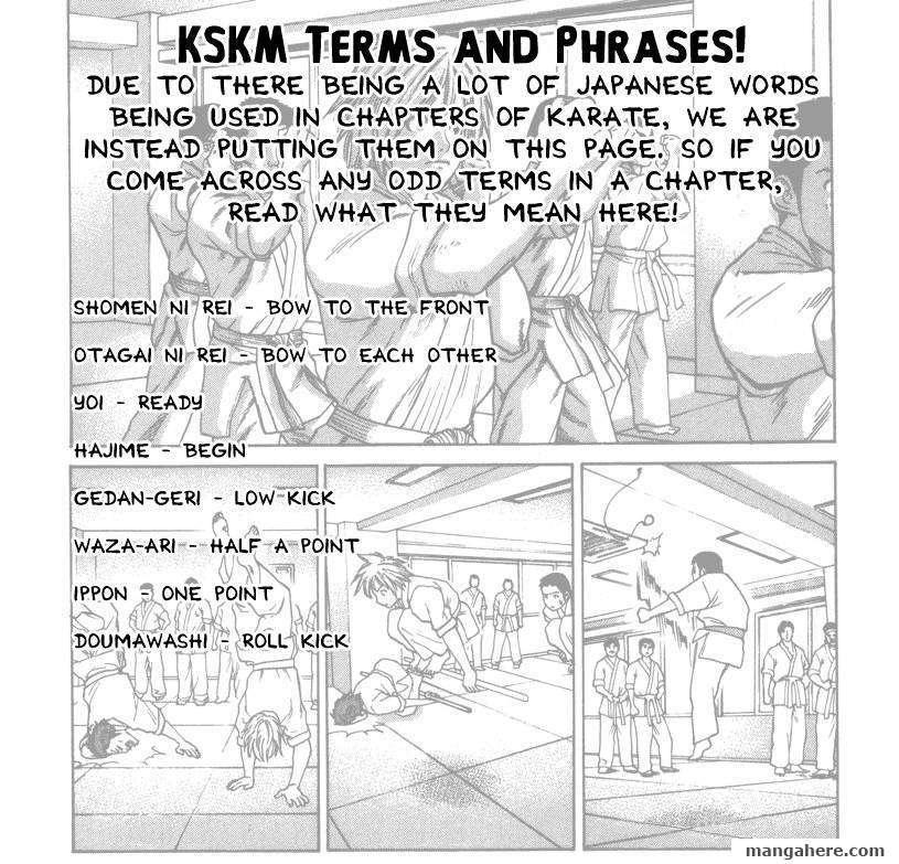 Karate Shoukoushi Kohinata Minoru 77 Page 1