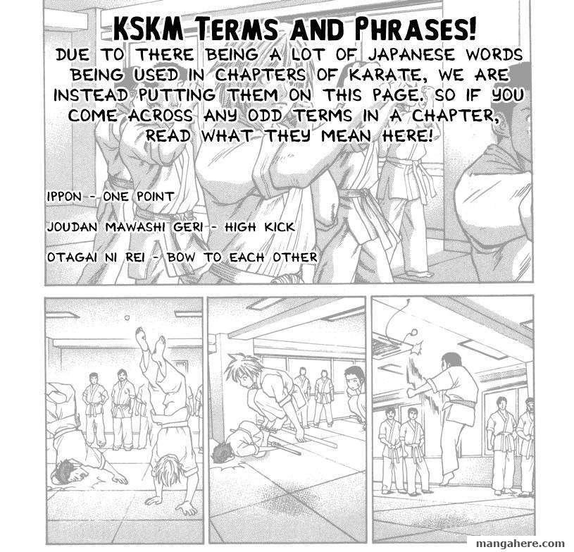 Karate Shoukoushi Kohinata Minoru 78 Page 1