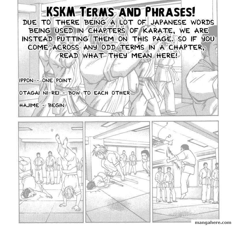 Karate Shoukoushi Kohinata Minoru 80 Page 1